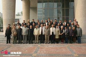 天津市建言獻策专家团成立暨重阳节联欢会举行,图为有关领导和专家团全体合影